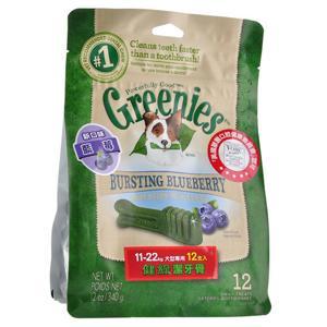 《美國Greenies》健綠潔牙骨 (藍莓/薄荷口味)中型款11-22kg/ 12oz