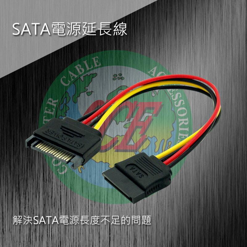 PW-68 SATA電源延長線 40CM