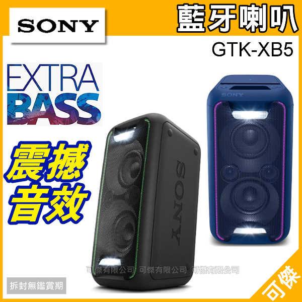 <br/><br/>  可傑 Sony EXTRA BASS 藍芽喇叭 GTK-XB5 藍牙音響  強勁重低音  單件喇叭設計 輕鬆提取 公司貨<br/><br/>