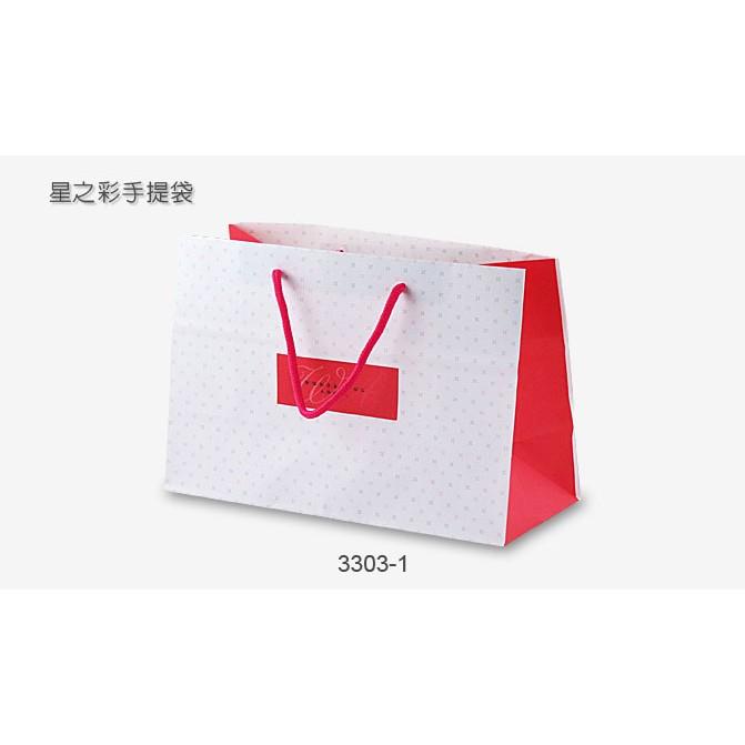 【嚴選SHOP】星之彩 生乳捲手提紙袋 蛋糕捲紙袋 蛋捲 奶凍捲外帶 包裝袋 服飾袋 紙盒袋 彌月蛋糕盒【D075】