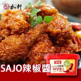 《加軒》韓國SAJO辣椒醬 韓式料理必備