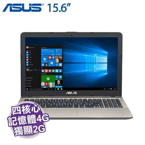 ASUS X541NC-0051AN4200 黑【N4200/NV810M 2G/4G/500G/15.6吋/DVD/W10】+ ASUS原廠後背包及滑鼠