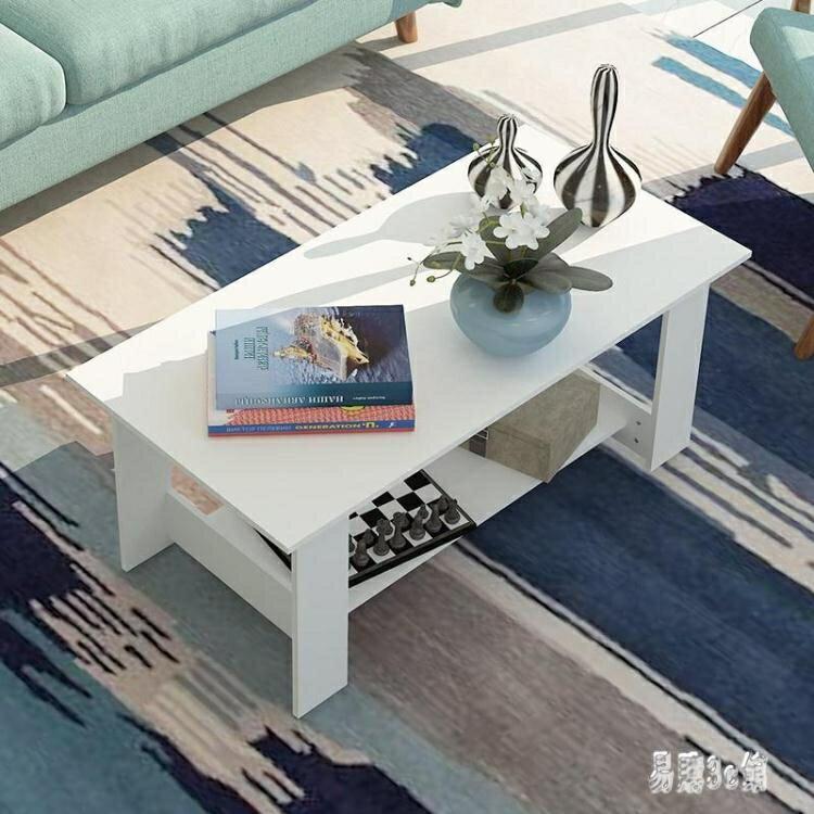 茶幾簡約現代小戶型迷你客廳飄窗經濟型儲物茶桌簡易雙層長方形桌 aj5088全館特惠9折