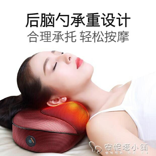 肩頸椎按摩器頸部背部腰部肩部頸肩多功能電動儀脖子家用枕頭神器