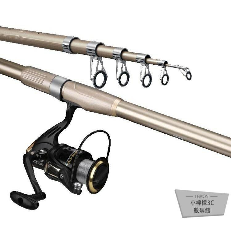海竿海桿拋竿套裝海釣魚竿魚桿全套超硬遠投竿【全館免運】
