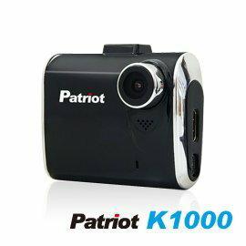 弘瀚--愛國者 K1000 SONY感光元件 WDR 行車記錄器(送16G TF卡)