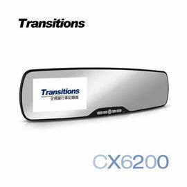 弘瀚科技全視線CX6200 超廣角120度 防眩光 超輕薄後視鏡1080P行車記錄器(送16G microSDHC記憶卡)