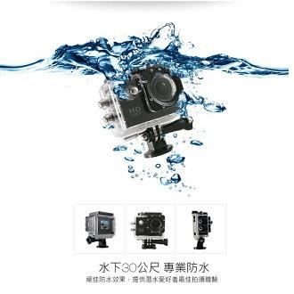 弘瀚科技愛國者 K600 1080P 極限運動防水型 行車記錄器(送16G TF卡)