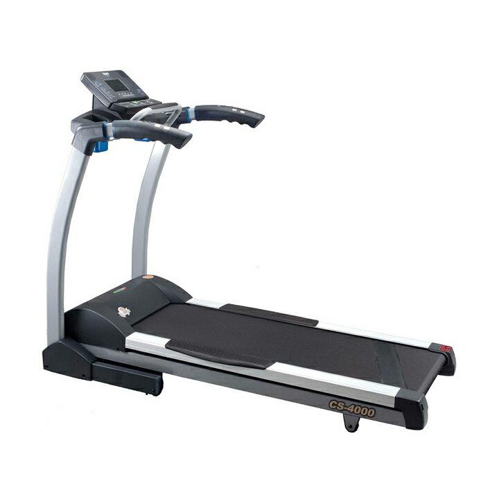 弘瀚--【強生CHANSON】智慧計步型電動跑步機(CS-4000)