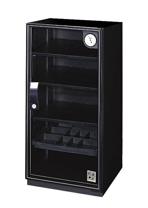 弘瀚科技收藏家DX-106 防潮升級超彈性收納電子防潮櫃