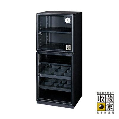 弘瀚--收藏家DX-126 防潮升級超彈性收納電子防潮櫃