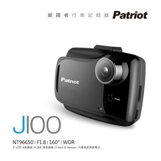 弘瀚行車紀錄器@愛國者J100 160度超廣角1080P WDR G-SENSOR行車記錄器(送16G TF卡)雙支架版!!