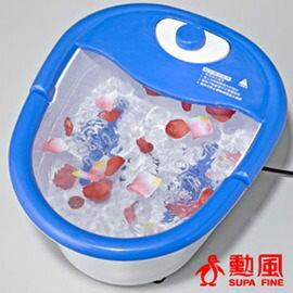 弘瀚科技勳風家電館@SUPA FINE 勳風紅外線加熱足浴機 HF-3653H泡腳機