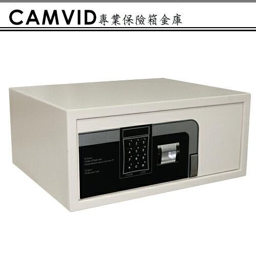 弘瀚保險箱金庫@CAMVID抽屜型密碼保險箱DP-CT20PC30-TM