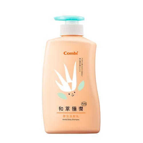 康貝 Combi 和草極潤嬰兒洗髮乳 plus 500ml★衛立兒生活館★