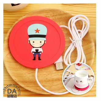 《居家用品任選四件9折》卡通 創意 USB 矽膠 保溫 餐墊 暖杯器 保溫碟 保溫杯墊 紅色(80-2687)