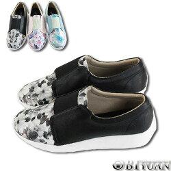 (女鞋)MIT手工懶人鞋【QFE84】OBI YUAN質感印花拼接鬆緊帶厚底休閒鞋 共3色