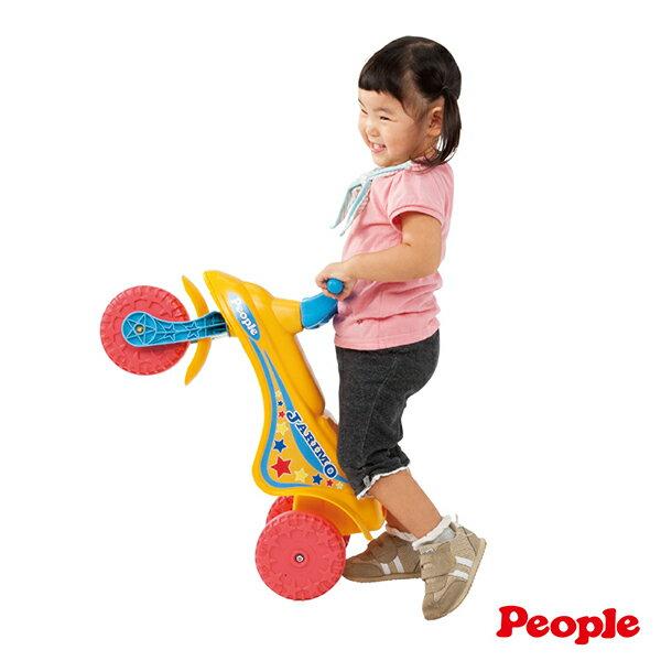 People - 公園競賽滑步車 JARIMO 4