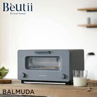 母親節麵包機推薦到BALMUDA The Toaster 蒸氣烤 麵包機  灰 限量款 K01D-GW 烤箱 百慕達 吐司神器就在Beutii推薦母親節麵包機