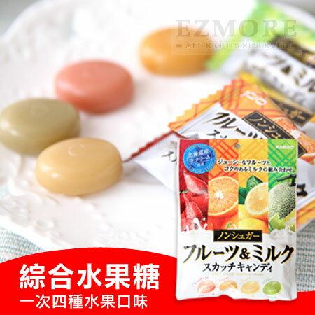 日本 kanro 甘樂 綜合牛奶水果糖 80g 水果糖 草莓/哈密瓜/橘子/檸檬口味【N101858】