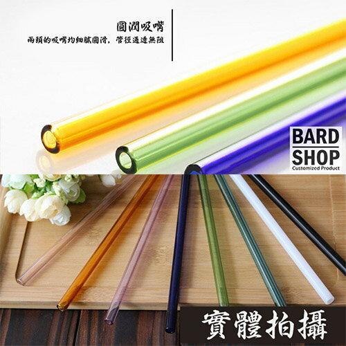 【BardShop環保小物】最美的琉璃吸管/環保創意透明玻璃吸管-彎/直/粗/細/尖頭款 1
