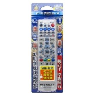 遙控天王 URC-4001 多功能學習型遙控器 電視機/機上盒/音響/DVD紅外線遙控器