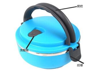BO雜貨【SV7032】生活家馬卡龍多功能保溫便當盒-零件~提把~止水閥~扣環(零配件專區)