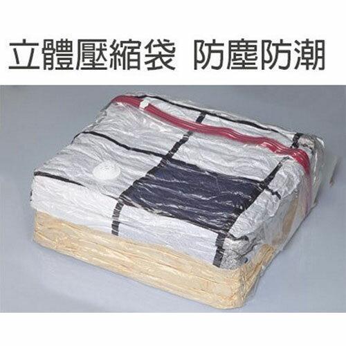 【加厚】棉被真空壓縮袋真空收納袋透明真空袋收納