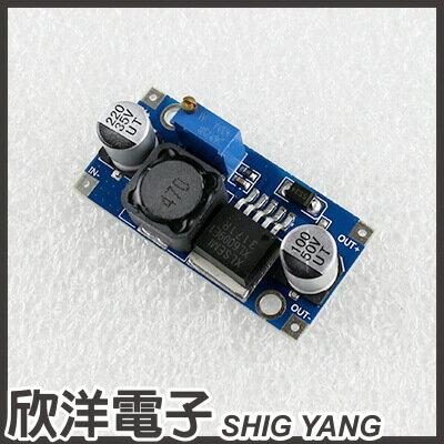 ※ 欣洋電子 ※ DC-DC升壓模組 (0898)  / 實驗室、學生模組、電子材料、電子工程、適用Arduino - 限時優惠好康折扣