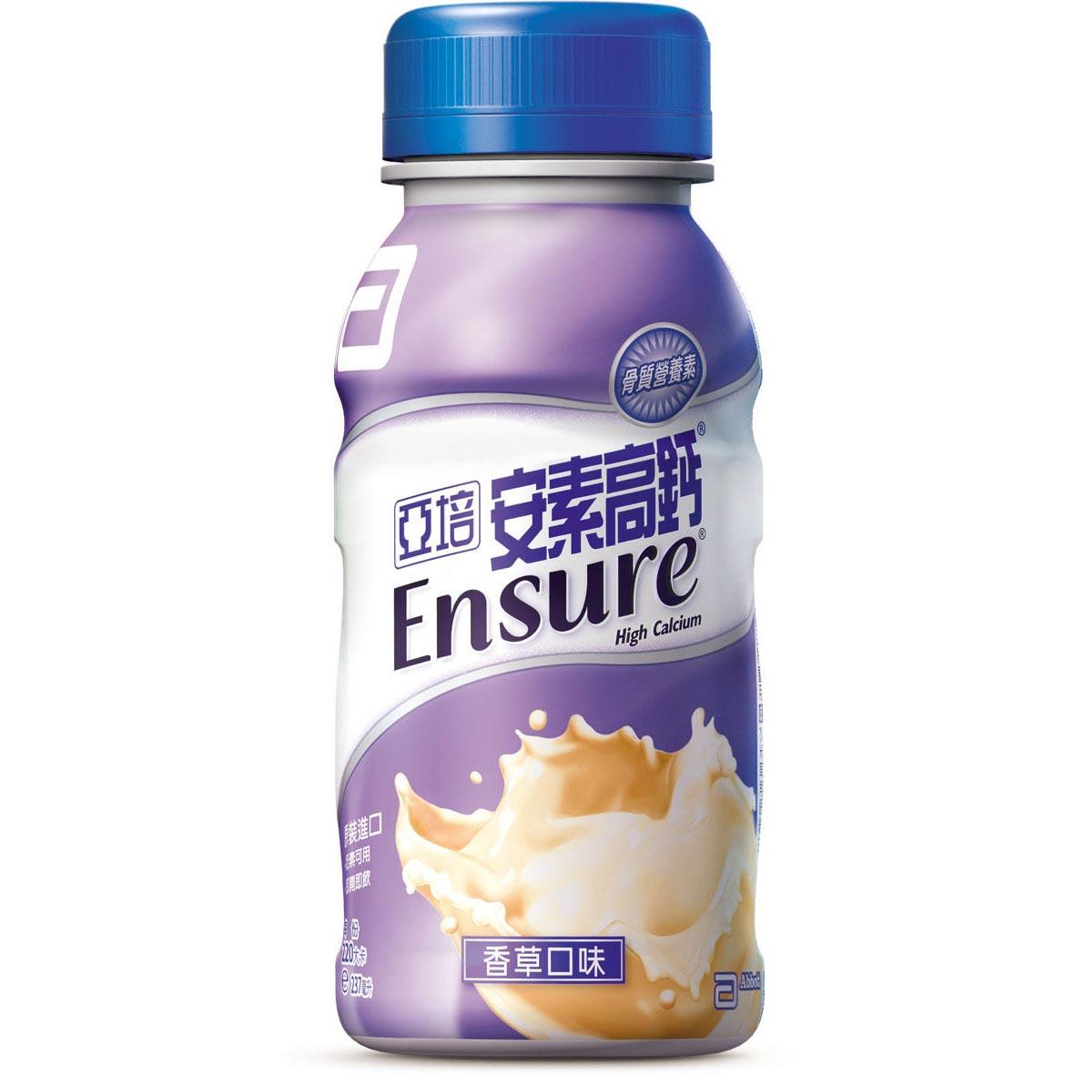 Abbott亞培 安素高鈣 香草口味 237ml x24瓶 【美十樂藥妝保健】