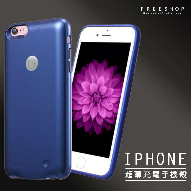 《全店399免運》Free Shop 蘋果iPhone 6 7專用超薄智慧型可拆隱形背夾式行動電源保護殼充電手機殼 【QPPFZ8204】
