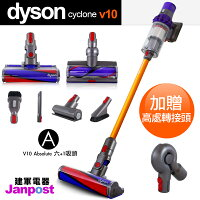 [全店97折]【建軍電器】2018新機 最新上市 Dyson Cyclone V10 absolute / animal / motorhead 平輸貨 0