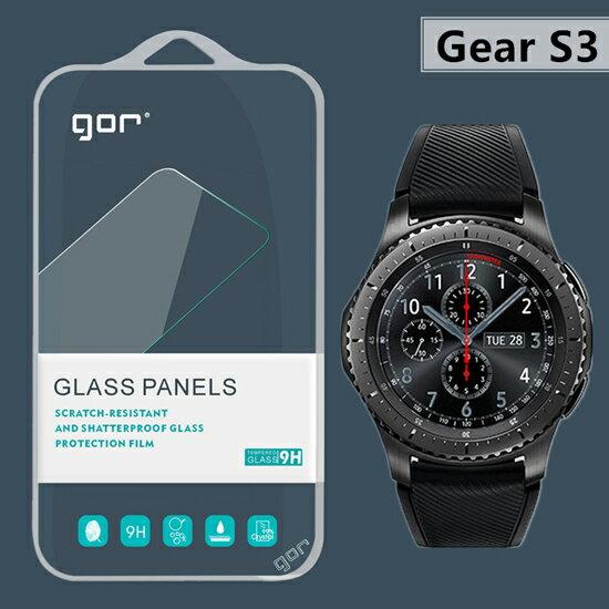 【GOR鋼化膜】三星 Samsung Gear S3 Classic/Frontier R770/R760/R765 智慧手錶 鋼化玻璃保護貼/9H硬度保護膜-二片裝-ZW