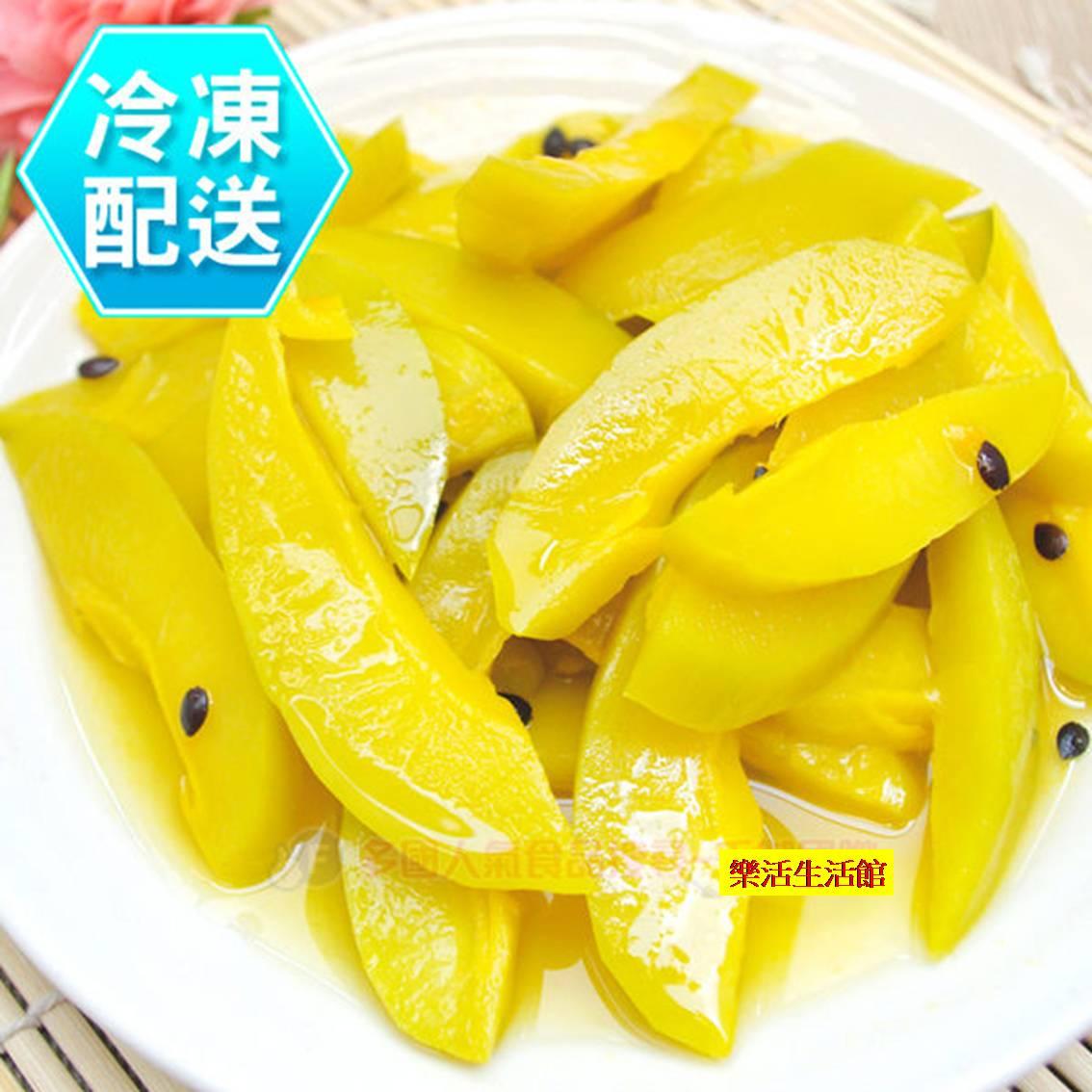 百香芒果青300g   【樂活生活館】