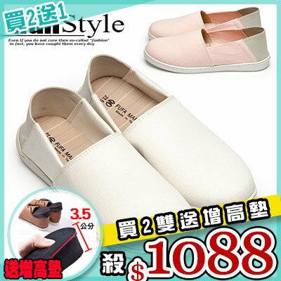 任2+贈1增高墊1088元-懶人鞋ManStyle潮流嚴選MIT台灣製女鞋素面圓頭可愛懶人鞋【01S1170】