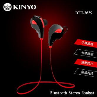 耐嘉 KINYO BTE-3639 藍牙立體耳機麥克風/藍芽4.1/手機通話/可聽音樂/配戴舒適/扁線設計/運動防汗/耳掛式/耳塞式/筆電/平板/手機/SONY Xperia Z1/Z2/Z1 min..