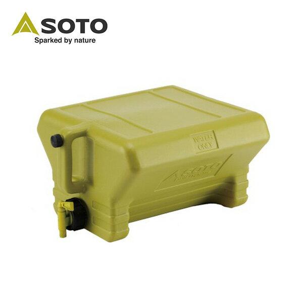 露營 / 水箱 / 雙口爐 / SOTO 雙口爐水箱ST-620LV - 限時優惠好康折扣