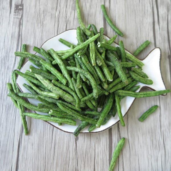 【璽富水產】敏豆(四季豆)蔬果條100g包