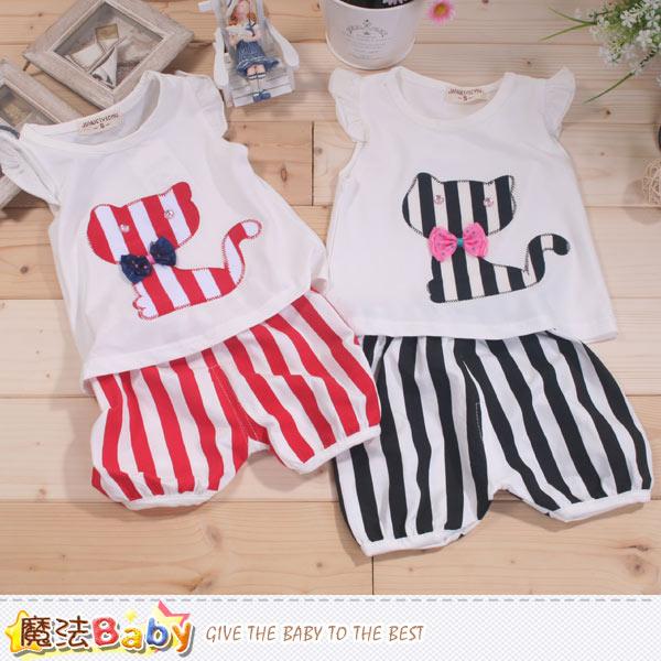女童裝 女寶寶清涼無袖套裝(紅.黑) 魔法Baby~k41538