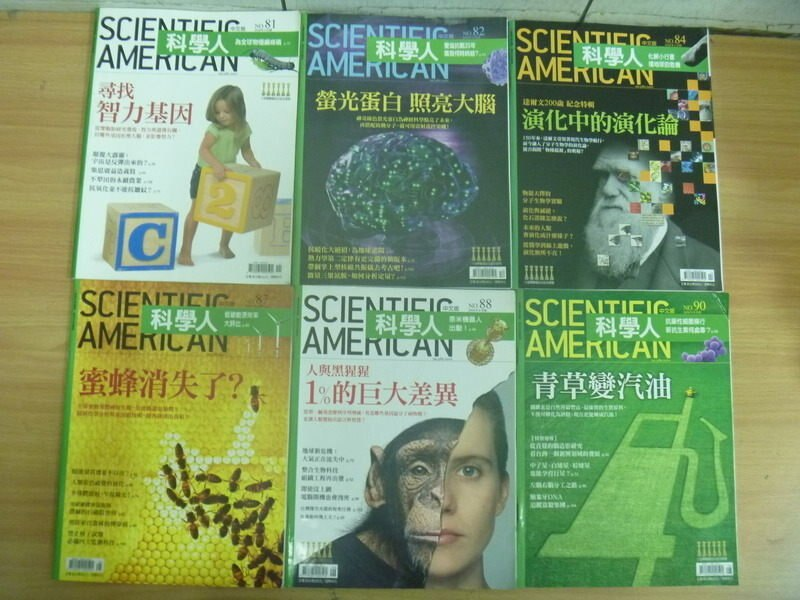 ~書寶 書T6/雜誌期刊_QIB~科學人_81~90期間_6本合售_尋找智力基因等