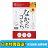 【海洋傳奇】【日本空運直送免運】日本 GRAPHICO  白雲豆 90包入 日本熱銷 - 限時優惠好康折扣