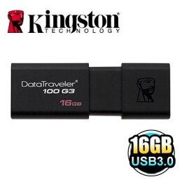 金士頓 隨身碟 DT100 USB3 新風尚潮流