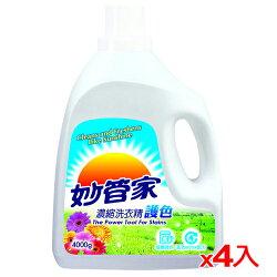 妙管家濃縮洗衣精-護色4000gm*4(箱)【愛買】