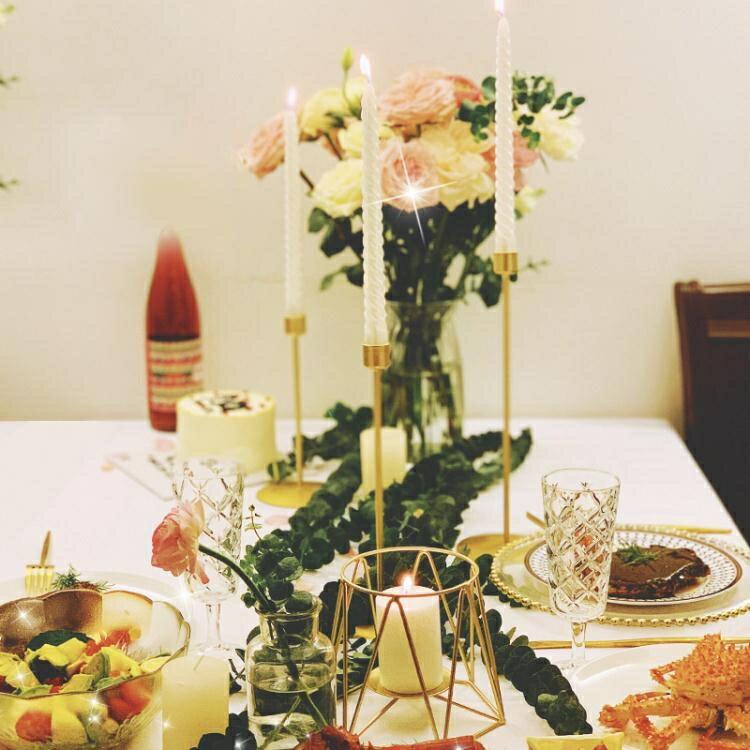 燭台 燭光晚餐道具蠟燭布置浪漫西餐桌裝飾輕奢燭台擺件北歐簡約浪漫燈