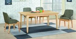 【尚品傢俱】JF-434-1 瑪蒂5尺栓木餐桌
