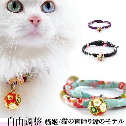 日系和風鈴鐺貓咪項圈