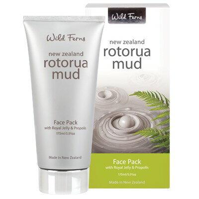 紐西蘭Rotorua淨化活膚火山泥面膜175ml光澤潤白蜂王乳蜂膠