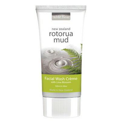 紐西蘭Rotorua火山泥深層清潔洗面乳130ml
