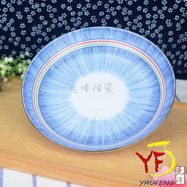 ~堯峰陶瓷~ 美濃燒 彩虹十草 8.5吋 圓盤 深盤 餐盤 線條紋