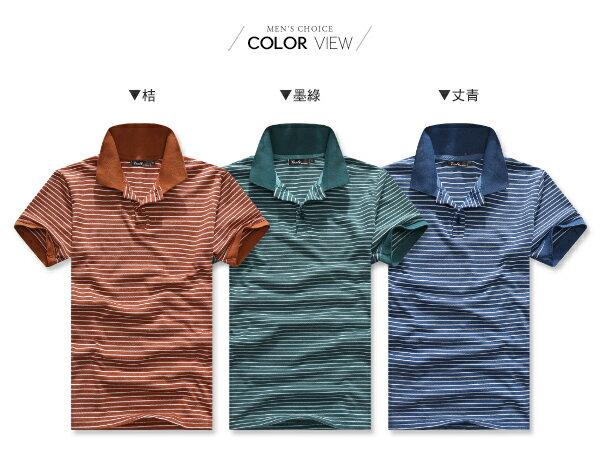 ☆BOY-2☆【PPK83015】情侶條紋休閒短袖POLO衫 2